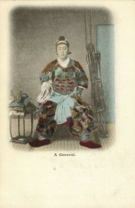 japan, Samurai General Warrior, Helmet, Bow and Arrows (1899) Postcard