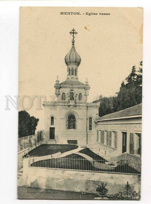 275859 France MENTON Russian CHURCH vintage GILETTA PC