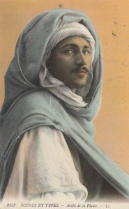 EGYPT , 1900-10s ; Scenes et types - Arabe de la Plaine