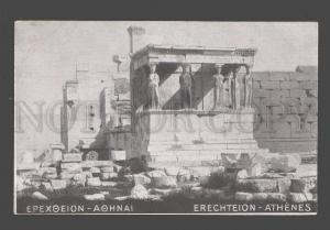 084385 GREECE Erechteion Athenes Vintage PC