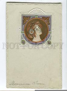 257637 ART NOUVEAU Belle Woman Stained glass Vintage postcard