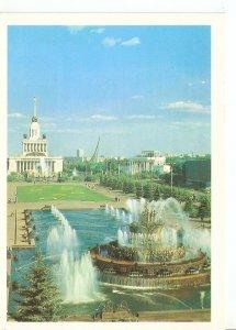 Postal 041266 : Moscu. Exposicion de los Adelantos de la Economia Nacional de...