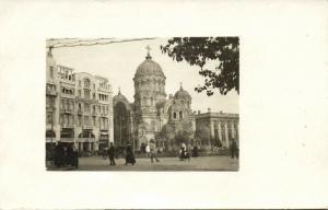 ukraine russia, KHARKIV KHARKOFF CHARKOV, Cathedral, Street Scene (1910s) RPPC