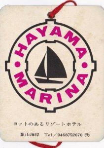 Japan Hayama Marina Hotel Vintage Luggage Tag sk1688