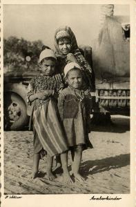 libya, Native Young Children, Arab Boy and Girls (1940s) H. Schlösser Photo