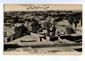 193203 IRAN Persia TEHERAN Vintage undivided postcard