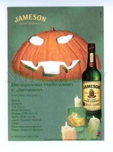 175168 RUSSIA Advertising of Jameson irish whiskey postcard