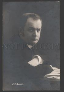 109364 DULOV Russian PIANIST accompanist AUTOGRAPH old PHOTO