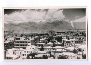 193115 IRAN Persia TEHRAN Vintage photo postcard