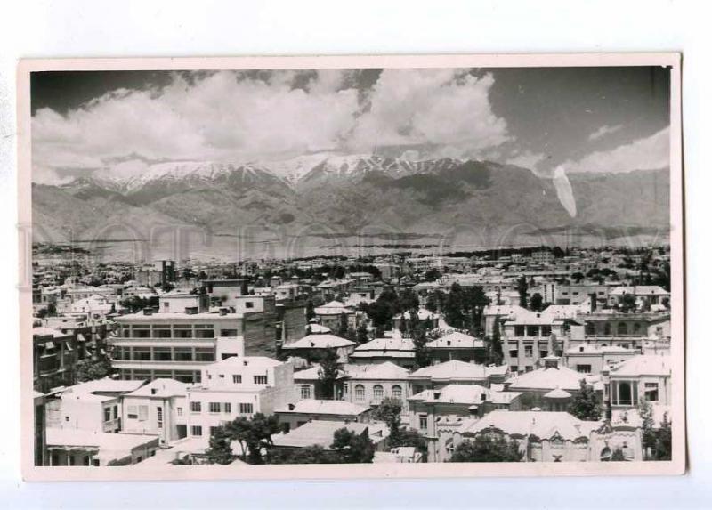 193115 IRAN Persia TEHRAN Vintage photo postcard