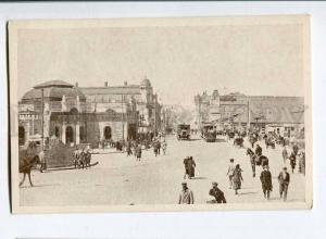 258210 UKRAINE Kharkov Sverdlov str Vintage Fedorov postcard