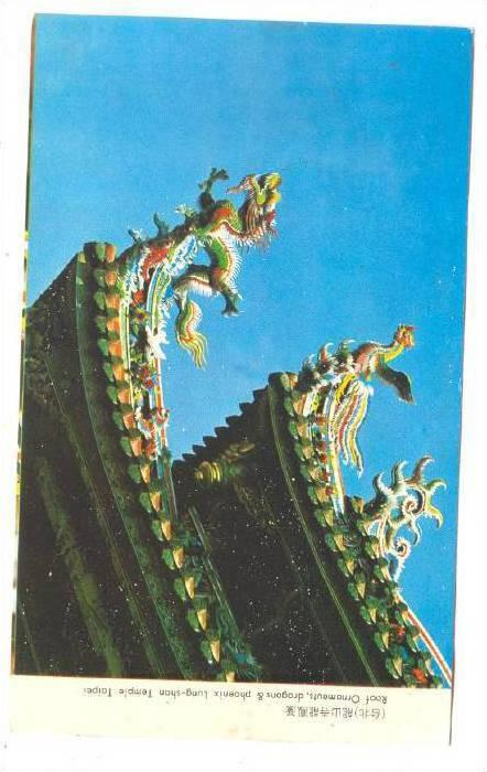 Roof Ornaments, Lung-Shan Temple, Taipan, China , 1940-60s
