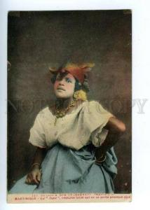 144561 MARTINIQUE Woman Native dress JUPE Vintage postcard