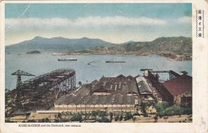 Kure Harbor & Dockyard , Japan , 00-10s