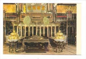Summer Palace , Peking , China, 80-90s   Inside view of the Palace of Joy & L...