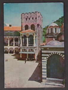 Rila Monastry Hrelyu's Tower, Rila, Bulgaria - Unused - Corner Wear