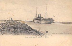 Canals Foreign Post Card Laos Traversant le Canal de Suez Unused
