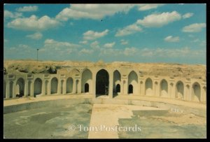 Al-Burkeh Ruins - Samarra / Iraq
