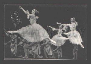 088394 NUTCRACKER Russian BALLET Stars FAIRIES Old PHOTO
