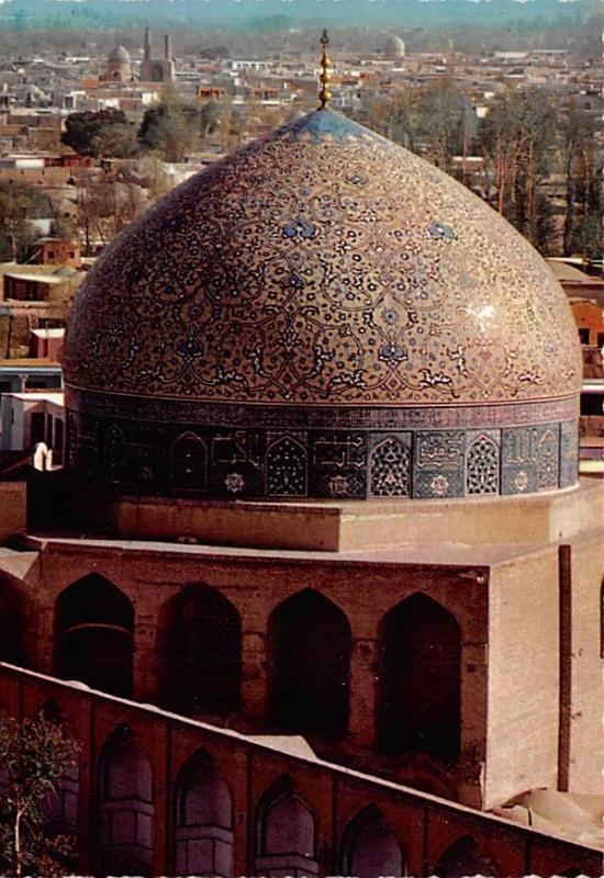 Isfahan Iran Dome of Shikh Lotfolla Mosque Isfahan Dome of Shikh Lotfolla Mosque