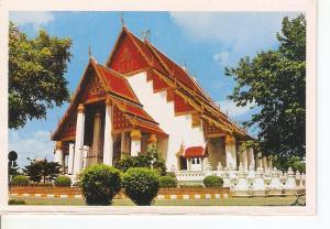 Postal 046301 : Wat Phra Mongkol Bopit at Ayudhya (Old Capital of Thailand) a...