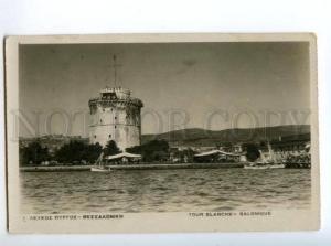 147263 GREECE SALONIQUE Blanche tour Vintage photo RPPC