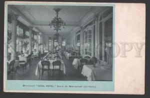 113652 BELGIUM Bruxelles CECIL HOTEL Salle RESTAURANT Entresol