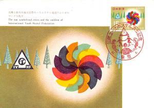 Japan Old Vintage Antique Post Card Sun Symbolized International Youth Hostel...