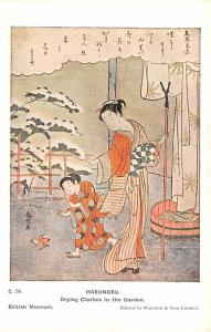 Japan Old Vintage Antique Post Card Drying Clothes in the Garden Harunobu Unused