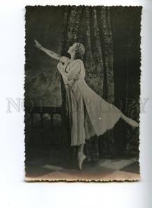 140569 ULANOVA Russia BALLET Star DANCER Belle Old PHOTO