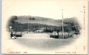 Vintage NARA, JAPAN Postcard MOUNT MIKASA Wakakusaw/ Bridge View c1910s Unused