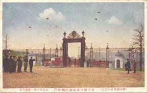 japan TOKYO, Emperor leaves Palace, Military MUSIC BAND