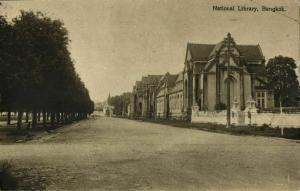 siam thailand, BANGKOK, National Library (1920s) Postcard