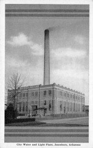 City Water & Light Plant, Jonesboro, Arkansas ca 1940s Vintage Postcard