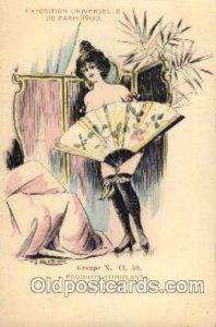 Artist Mouton Postcard Post Card unused