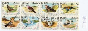 266475 DUBAI 1968 used stamps set BIRDS Se-tenant