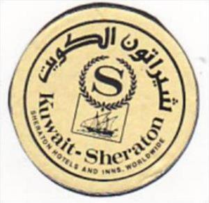 KUWAIT SHERATON HOTEL VINTAGE LUGGAGE LABEL