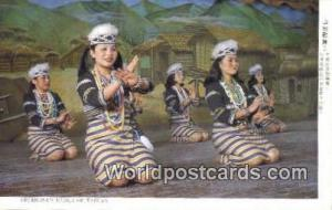 Taiwan Taiwan Aborigine's Dance Taiwan Aborigine's Dance
