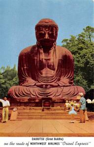 Daibutsu (Great BuddHA) Unused