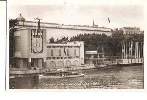 Postal 022386 : Exposition Internationale Paris 1937, le pavillon du portugal