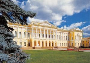 Russia The Mikhailovsky Palace (The Russian Museum) C. Rossi , Palais