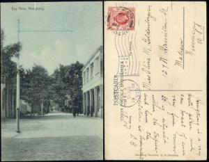china, HONG KONG, Bay View (1908) Postcard