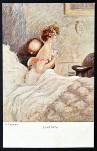 140497 GUILLAUME Doctor MEDICINE Nude Female Art RICHARD Ed IMP RUSSIA pc 1910