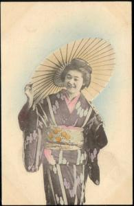 japan, Beautiful GEISHA Lady with Umbrella or Parasol, Kimono (ca. 1899)