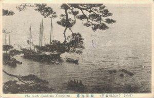Japan The Beach nishiura Yenoshima 03.90