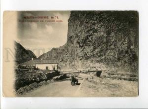 270471 CAUCASUS Georgian Military Road Gulot Bridge OLD Sherer