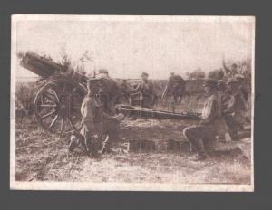 082485 RED ARMY On maneuvers GUN on position Vintage PC