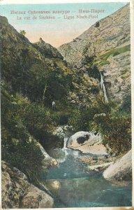 Sicevo Sitchevo Ligne Nisch-Pirot / the road between Nis and Pirot Serbia Serbie