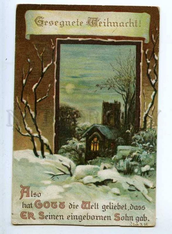 240874 Merry X-MAS Christmas NIGHT Winter Landscape Vintage PC