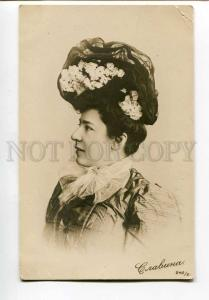 251093 Young SLAVINA Russian OPERA SINGER in HAT Vintage PHOTO